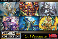 V Special Series 01 PREMIUM COLLECTION 2019 Booster BOX