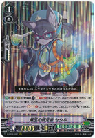 【X4 Set】V Extra Booster 10 The Mysterious Fortune Great Nature VR RRR RR R C Complete Set