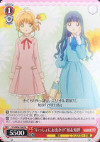 Going Out Together Sakura & Tomoyo CCS/W66-104 PR