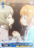 Precious Friends Sakura & Akiho CCS/W66-105 PR