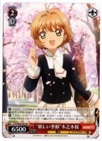 Sakura Kinomoto, New Season CCS/W66-P03 PR