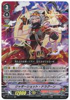 【X4 Set】V Extra Booster 12 Team Dragon's Vanity! Narukami VR RRR RR R C Complete Set