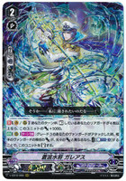 【X4 Set】V Extra Booster 12 Team Dragon's Vanity! Aqua Force VR RRR RR R C Complete Set