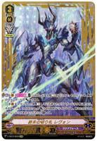 【X4 Set】V Extra Booster 12 Team Dragon's Vanity! Aqua Force SVR RRR RR R C Complete Set