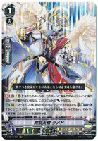 【X4 Set】V Extra Booster 13 The Astral Force Angel Feather VR RRR RR R C Complete Set