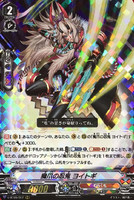 【X4 Set】V Booster Set 09 Butterfly d'Moonlight Murakumo VR RRR RR R C Complete Set