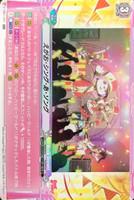 【X4 Set】V Title Booster 01 BanG Dream! FILM LIVE Hello, Happy World! VR RRR RR R C Complete Set