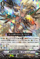 Pure Heart Jewel Knight, Ashlei V-SS10/001 RRR