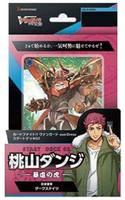 D Start Deck 02: Danji Momoyama -Tyrant Tiger-