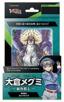 D Start Deck 04 Megumi Okura -Sylvan King-