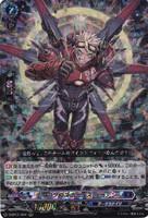 【X4Set+1ORR】D Booster Set 01 Genesis of the Five Greats Dark States X4 RRR RR R C + x1 ORR Complete Set