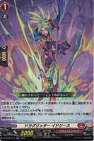 【X4Set】D Booster Set 02 A Brush with the Legends Dragon Empire X4 RRR RR R Complete Set
