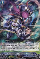 【X4Set】D Booster Set 02 A Brush with the Legends Dark States X4 RRR RR R Complete Set