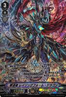 Revenger, Raging Form Dragon D-VS02/SP02 SP