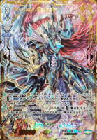 Revenger, Raging Form Dragon D-VS02/VSR01 VSR