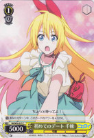 Chitoge, First Date NK/W30-017