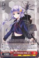 Yayoi, 3rd Mutsuki-class Destroyer KC/S31-068