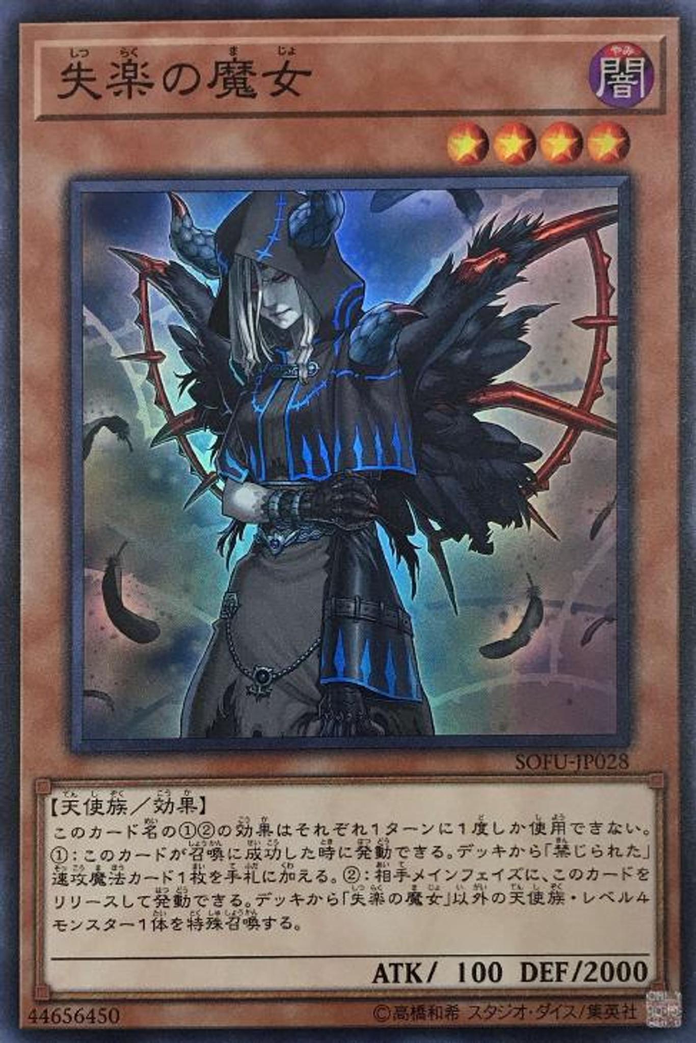 Witchcrafter Golem Aruru RIRA-JP028 20th Secret Japan Yu-Gi-Oh!