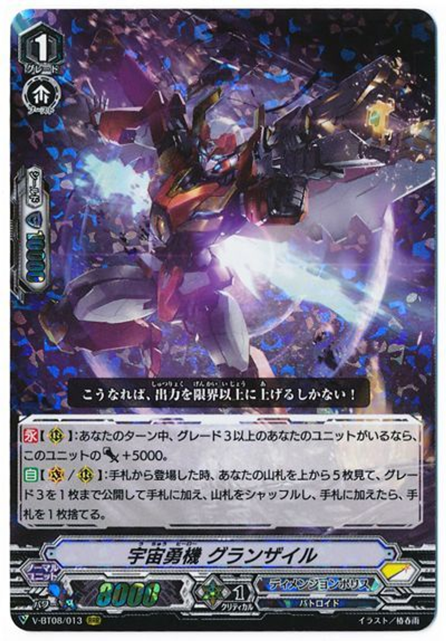 Vanguard Booster Pack 4th Most Evil Details about  /Card Fight ! Exterminator VG-V-BT04 BOX