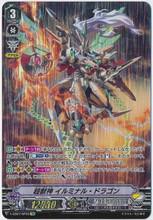 CARDFIGHT Vanguard Japanese BT09//004 RRR Super Beast Deity Iluminal Dragon