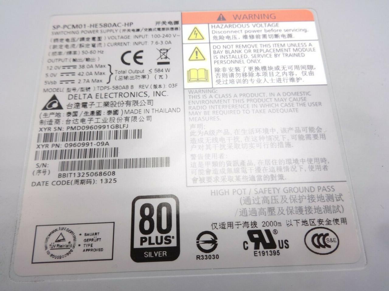 HP 683241-001 580Watt 3PAR M6710 | M6720 Power Supply 682373-001 0960991-09A