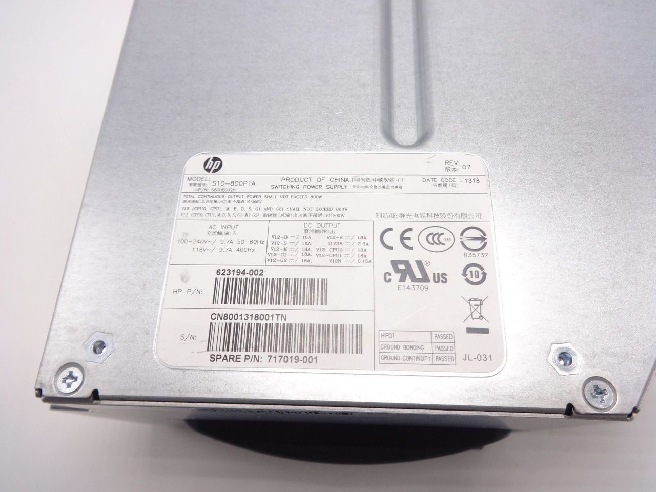 HP Z620 MT WORKSTATION 800W NON-HOT PLUG POWER SUPPLY - 717019-001