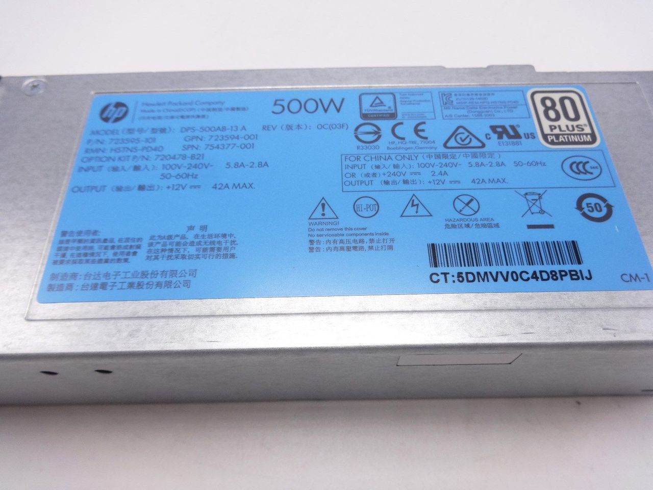 HPE Hot-Plug / Redundant - Plug-In Module 500 Power Supply 720478-B21 Silver