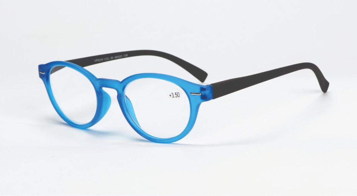 Visinitii Reading Glasses VP5330X