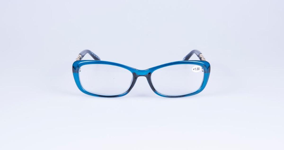 Visinitii Reading Glasses VP5441X