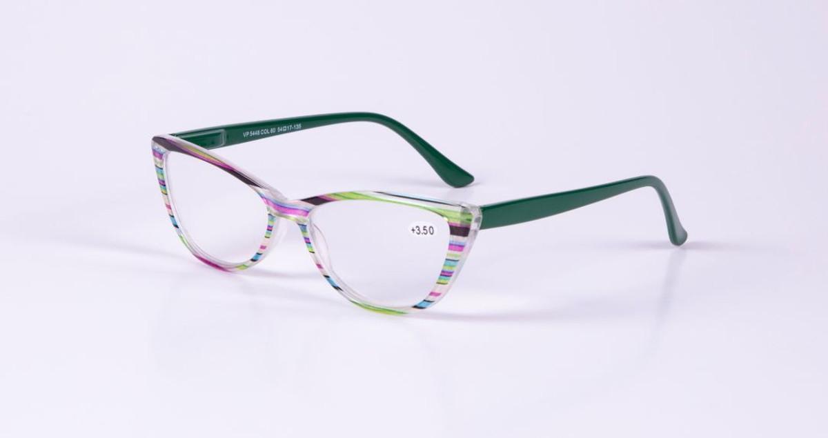 Visinitii Reading Glasses VP5448X