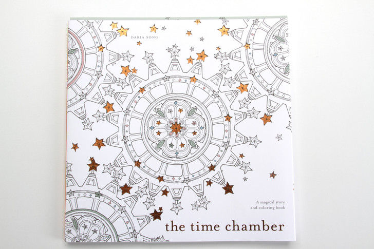 The Time Chamber Daria Song