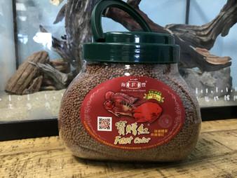 Hai Feng Fast Color Blood Parrot Fish Food 900g (New presentation)