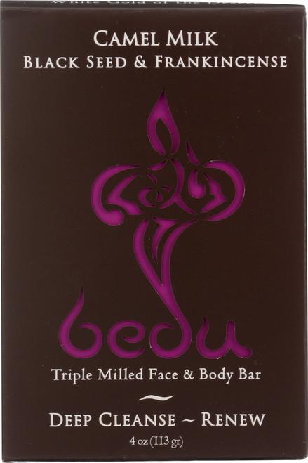 Bar Soap Camel Milk Bar Soap Blackseed Frankincense