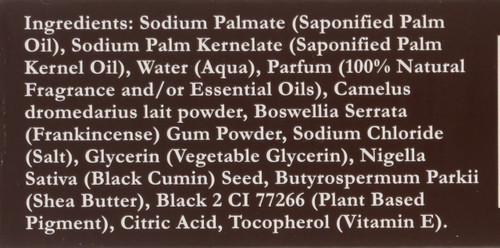 Bar Soap Camel Milk Bar Soap Blackseed Frankincense Triple Milled 4oz 113 Gr