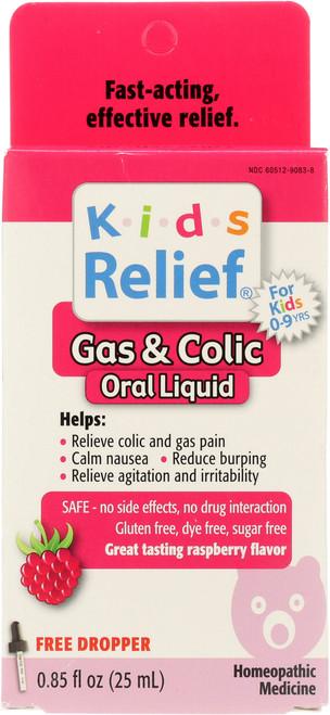 Kids Relief Colic Raspberry Raspberry Flavor