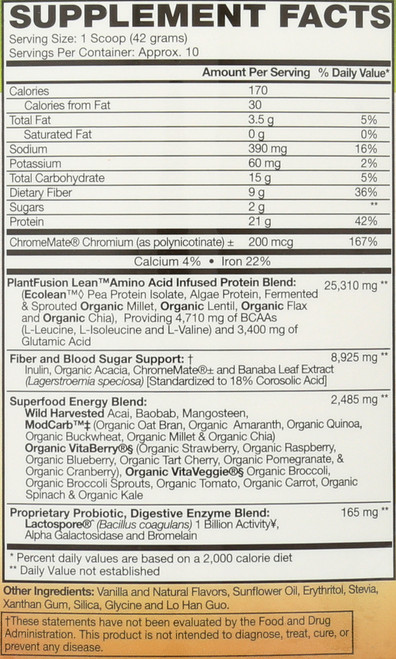 Dietary Supplement Lean Vanilla Bean 14.8oz 420 G