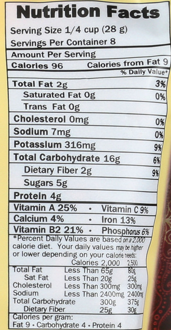 Goji Berries Raw & Organic 8 Ounce 227 Gram