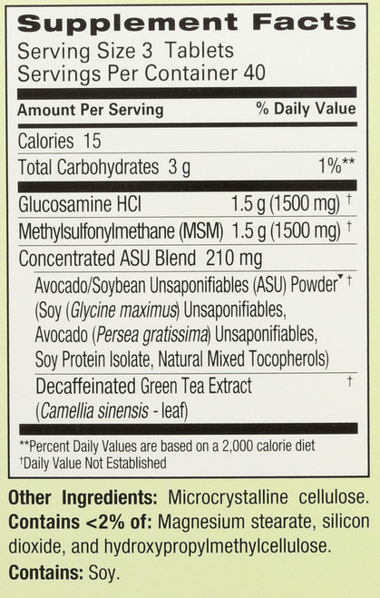 Cosamin Avoca For Joint Health Vegetarian Formula 120 Coated Tablets