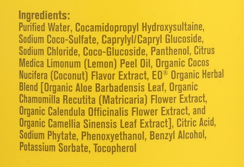 Everyone Soap Coconut Lemon Coconut Lemon Coconut & Lemon 32 Fl oz 946 Ml