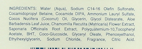 Castile Liquid Hand Soap Original Coco With Pump 8 Fluid Ounce 237 Ml