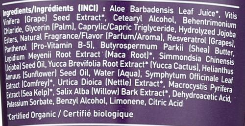 Conditioner Italian Red Grape Color Treated 8 Fl oz 237 Ml