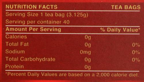 Tea Gold Blend 40 Tea Bags 4.4oz