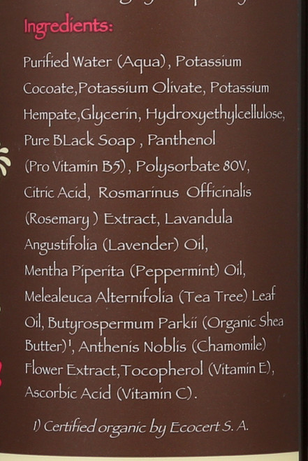 Facial Cleanser Anti-Oxidant Formula With Black Soap & Shea Butter Daily Exfoliating Facial Cleanser For All Skin Types 8 Fluid Ounce 236 Ml