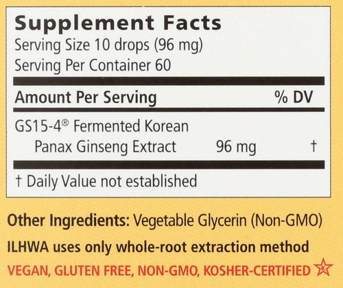 Ginseng Elixir Enzyme Fermented Herbal Supplement 1 Fl oz 30 Ml