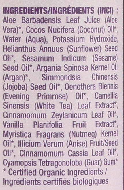 Creamy Oil Cleanser          6.4 Fl oz 190 Ml