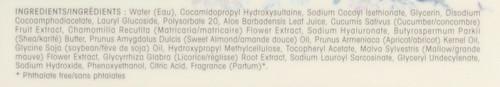 Body Wash Aloe Vera 18 Fl oz 532 Ml