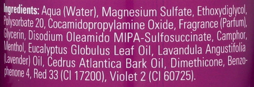 Bath Liquid Lavender Aromatherapy Natural Mineral 473 Ml 16 Fl oz
