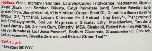 Goji Berry Facial Cream  4oz 113 G