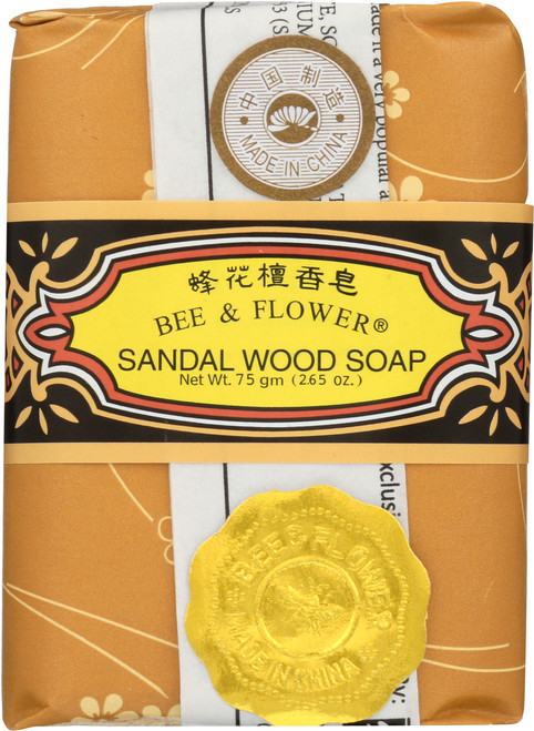 Soap-Sandlewood