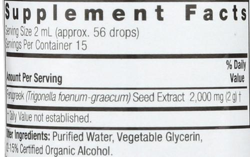 Fenugreek Seed  1 Fl oz 30 Ml